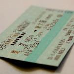 新幹線 東京―新大阪 5400円の期間限定運賃。