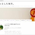 コピーサイト? 見知らぬURLで本サイトが表示されている。