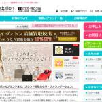 リ・ファウンデーション オンライン買取査定額が確定した。