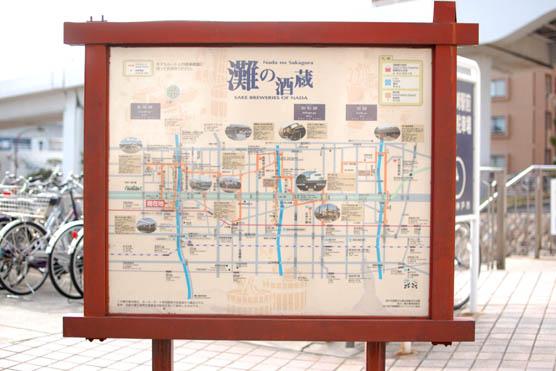 灘の酒蔵巡りマップ