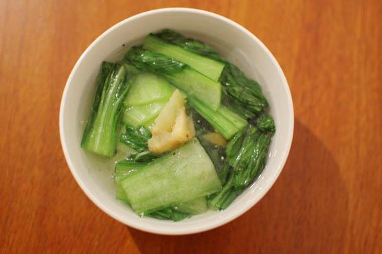 青梗菜と生姜のスープ