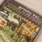 音楽CDをデータ化 groovy vol.4 (1999)