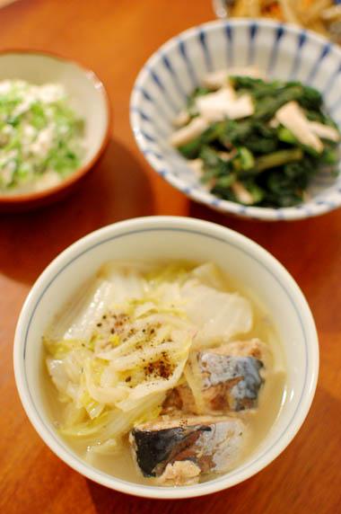 鯖と白菜のしょうが煮 献立