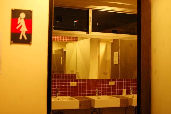 CheQinn Bangkok Chic Hostel  バスルーム