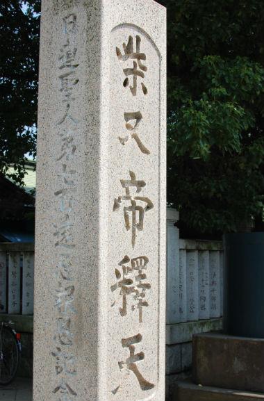 shibamata1508_13