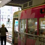 都電散歩、そして庚申塚駅で呑む。東京散歩・豊島区