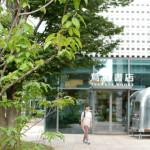 70′S原宿カルチャーを代官山で。東京散歩・渋谷区