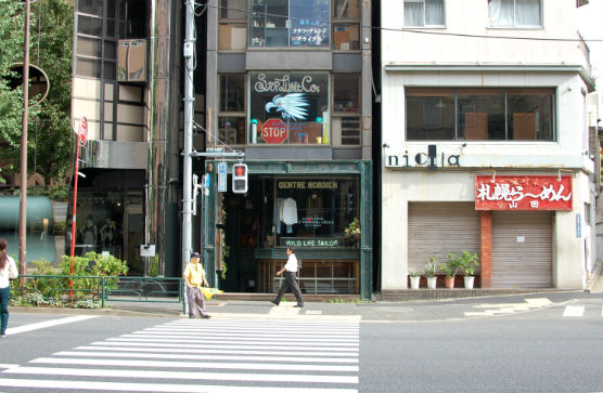 daikanyama4