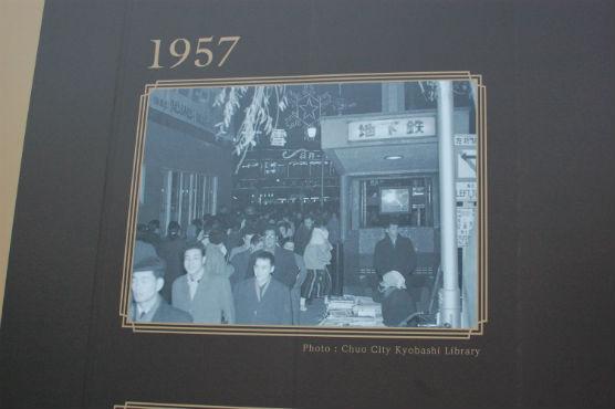 tsukiji150918