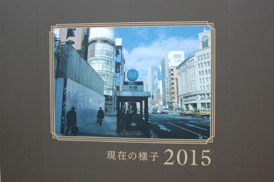 tsukiji150919