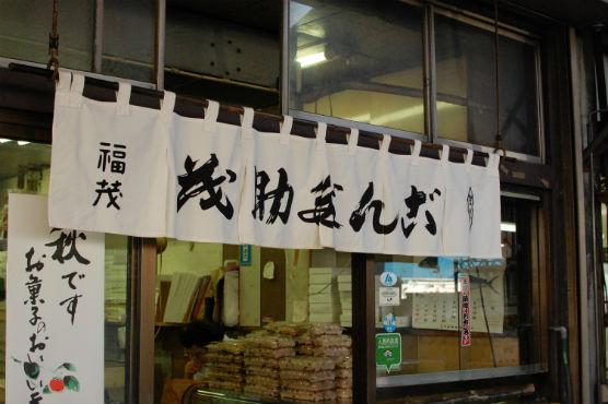 tsukiji150931