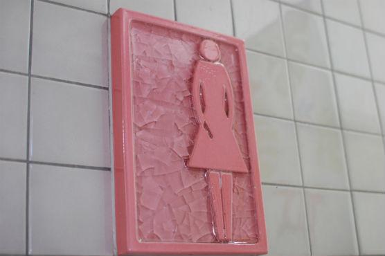 益子駅 トイレ