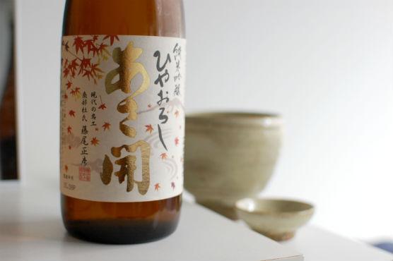 岩手の酒あさ開純米吟醸
