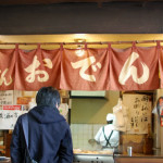 赤羽 昼からハシゴ酒 東京散歩・北区。