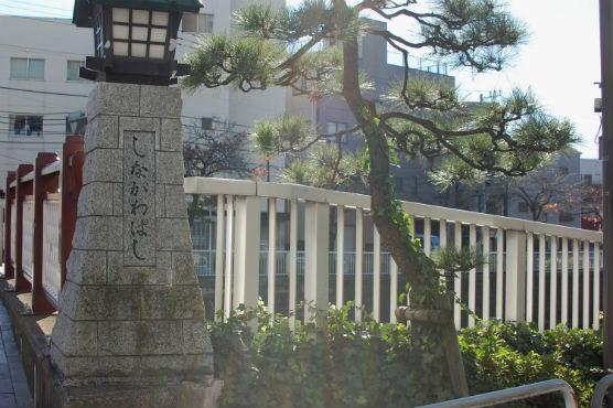 shinagawa25