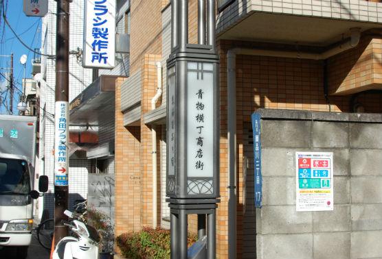 shinagawa28