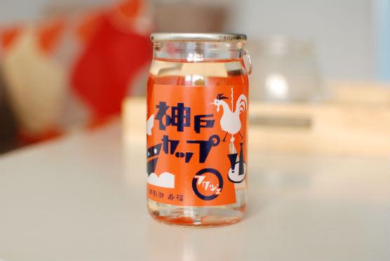 福寿・神戸カップ