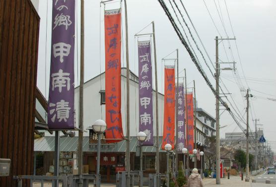 nadasakagura16_26