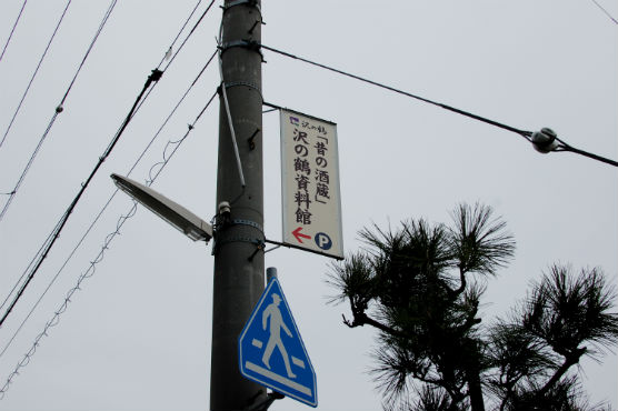nadasakagura16_7