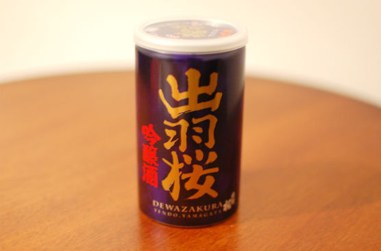 出羽桜 吟醸缶
