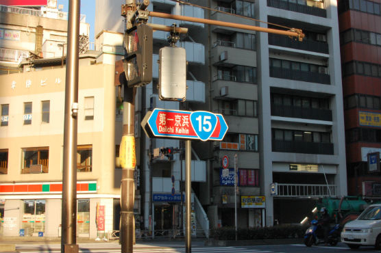tokyotower13