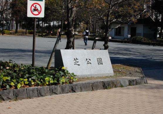 minatoku7