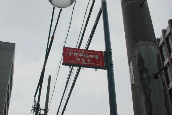 nakano23