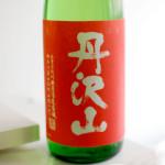 神奈川の酒 丹沢山純米 牛しゃぶ三つ葉おろし、わかめの生姜炒めで晩酌。