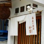 石神井公園 野饗でひとり昼酒、蕎麦屋酒。東京散歩・練馬区