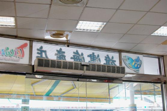 Kaohsiung_134