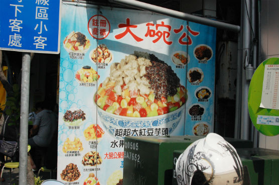 Kaohsiung_160