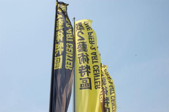 Kaohsiung_24