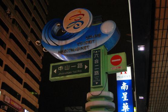 Kaohsiung_67
