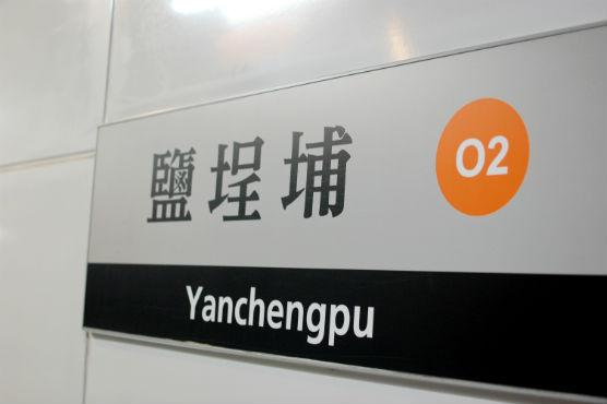 Kaohsiung_9