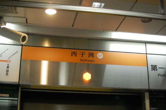 Kaohsiung_91
