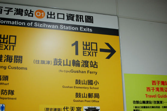 Kaohsiung_92