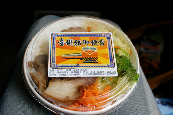 Kaohsiung_lunchbox_33