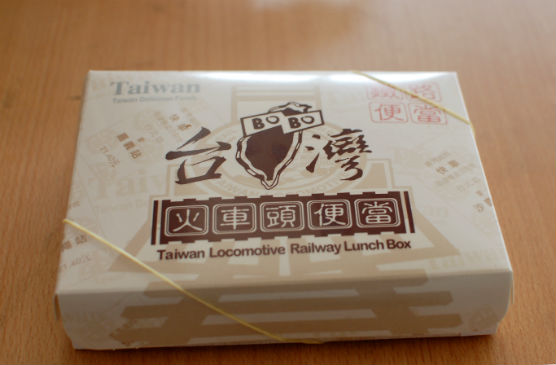 chiayi_lunchbox_11