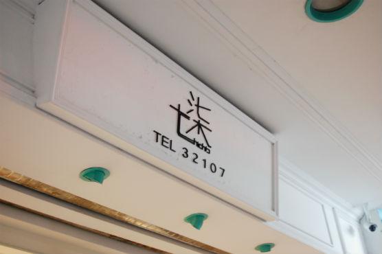 taichung_20