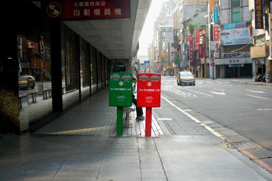 taiwan20163