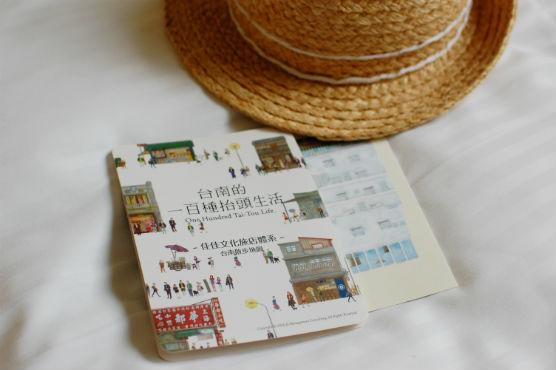 tainan-hotel4