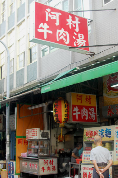 taiwan-foods39