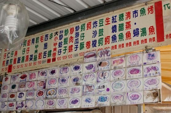 taiwan-foods49
