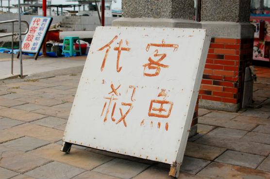 taiwan-foods53