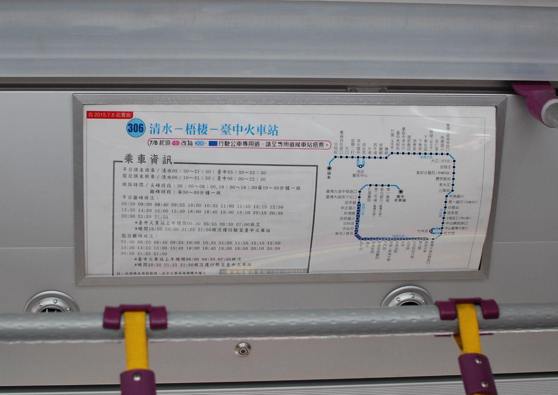 taiwan-takami1