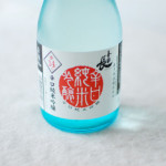 滋賀の酒 喜楽長辛口純米吟醸で家飲み 油揚げの甘辛煮、豚肉の梅しそ和え。