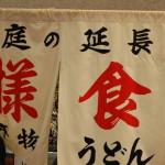 神戸で酒を呑むならば。