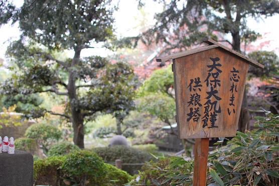 itabashi32