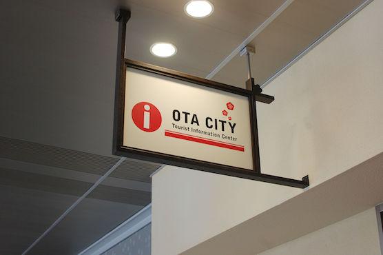 ota_8