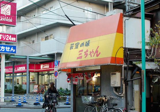 suginami_55